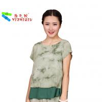 Buy cheap Fashion Designs Womens Casual Blouses 100% Cotton Material With O Neck Collar product