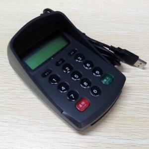 Buy cheap HX590DA Programmable USB  DES/Tripe DES / DUKPT Bank Pinpad / Keypad / keyboard with LED Display product