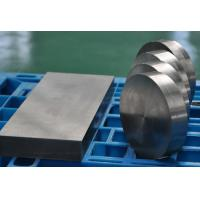 Buy cheap Forged Disc ASTM B637 Inconel 718 / UNS N07718 / 2.4668 Nickel Chromium Alloy product