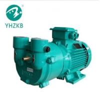 Buy cheap 4hp cast iron material liquid ring vacuum pump for plate extrusion lines product