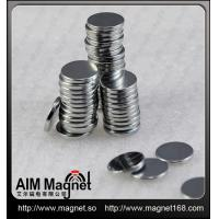 Buy cheap Super Strong N35 Ni coating D10*3mm Neodymium Disc Magnet product