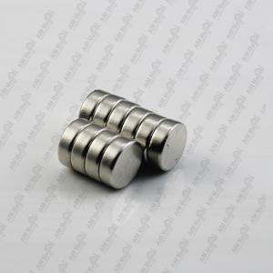 Buy cheap N42 Neodymium Magnets 8mm x 2mm product