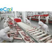 Buy cheap Constant Keeping Multipurpose Cold Storage For Meat / Fish / Chicken / Beef product