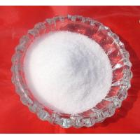 Buy cheap magnesium sulphate heptahydrate product