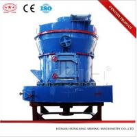 Buy cheap New developed long lifespan service lifespan HGM grinding mill product