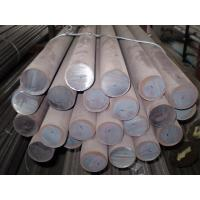 China DIN 34CrNiMo6 Alloy Steel Bar Quenching and Tempering for machine component on sale