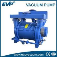 Buy cheap 2BE liquid ring vacuum pump in paper mill industry, water ring vacuum pump in pulp mill product