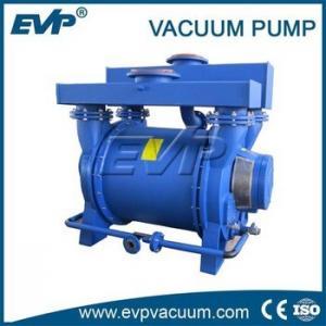 Easy maintain one stage liquid ring vacuum pump