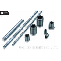 Buy cheap Standard Linear Motion Bearing With Steel Cage LMB20UU LMB24UU product