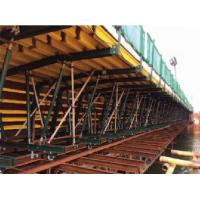 Buy cheap Box girder formwork for bridges Ring lock shoring system in construction product