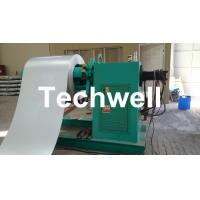 China Simple Steel Coil Slitting Cutting Machine for Carbon steel / GI / Color Steel Q235-Q350 Coil into Strips on sale