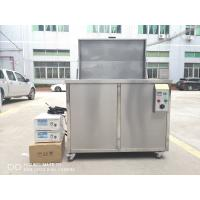 Buy cheap Engine Block / Sonic Engine Parts Oil Filter Cleaning Machine 360l 3600w 40KHZ product