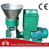 Buy cheap Wood Pellet Machine with CE Approval product