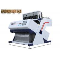 Buy cheap High Throughput Cashew Nut Sorting Machine Features Simple Parameters product