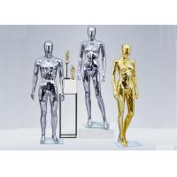 Buy cheap FRP Standing Female Window Fashion Display Mannequin Chrome With Silver Or Golden Color product