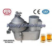 Buy cheap High Speed Vertical Disc Stack Centrifuges Beer Clarifying Machine 5000L/H from Wholesalers
