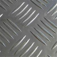 Buy cheap Anti Rust Aluminium Checker Plate Five Bar Natural Color For Ships / Cars Lights product