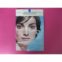 Buy cheap Non - Breakage, Non - Delaminated Metalized Aluminum Foil Pouch Packaging product