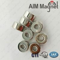 Buy cheap small size countersunk 10mm x 3mm hole 3mm magnet product