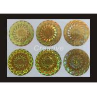 Buy cheap Transparent PP / PVC / PET 3D Hologram Sticker Glossy varnish Holographic Labels product