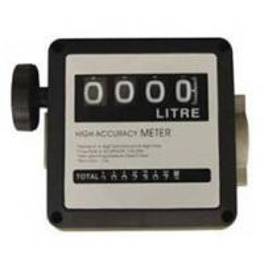 Buy cheap FM 120 Flow Meter product