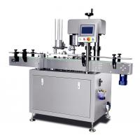 Buy cheap SPAS-100 Automatic Can Seaming Machine product
