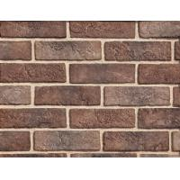 Buy cheap Faux Wall Veneer 230×60mm 14mm Artificial Culture Stone product