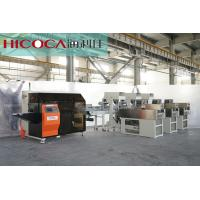 Buy cheap Intelligent Horizontal Packaging Machine / Packing Machine For Food Products product