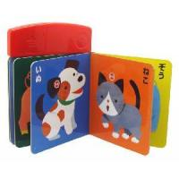 Buy cheap Animal Sound Book, Electronic Toys (CT8431) product
