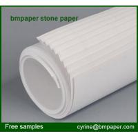 Buy cheap Environmental protection, pollution-free stone paper product