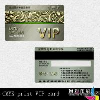 Buy cheap Professional Eco friendly PVC Blank Magnetic Stripe Cards Round Corner product