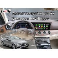 Buy cheap 1GB/2GB RAM Android Navigation Box for Mercedes-Benz E Class NTG5.0 Support WiFi Bt product