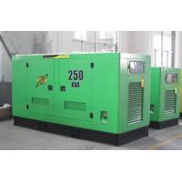 Buy cheap Silent Diesel Generator Set with Perkins Engine 10 kw-1000 kw product