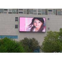 China Front Access LED Outdoor Advertising Screens With IP68 Waterproof Rating on sale