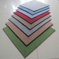 Buy cheap Modern design square carpet for shop, Carpet Tiles factory,china mat factory product