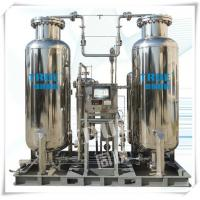 Buy cheap Ammonia Gas Generator / Skid Mounted Industrial Nitrogen Generator Hydrogenation Purification System product