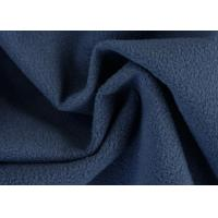 Buy cheap blue knitted weft polar fleece fabric waterproof supersoft