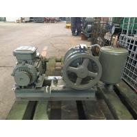 Buy cheap Low Power Low Noise HC Roots Rotary Lobe Blower For Water Treatment from wholesalers