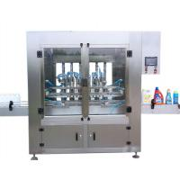 Buy cheap Automatic Liquid Filling Equipment With Multiple Heads For Bottle / Can / Bucket product
