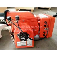 China Environmental Friendly Oil Boiler Burner Unit Positive Pressure 380v 50hz on sale