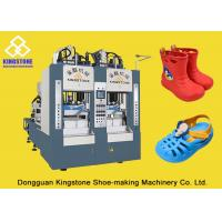 Buy cheap Two Stations EVA Rain Boot Making Machine With PLC Touch Screen System product