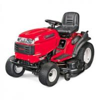 Buy cheap 19 inch grass cutter product