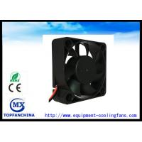 Buy cheap High Speed 12v Cooling Fan 1.97 Inch Axial Computer CPU Cooling Fans from Wholesalers