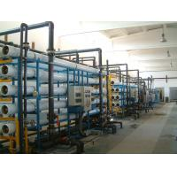 Buy cheap Well Tap Borehole Reverse Osmosis Water Filter System Ro Water Filter System Water Treatment Equipment Machine Price product