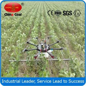 Buy cheap China coal group 2015 16 rotor drone plant protection Pesticide spray/Fertilize UAV Umbrella folding multiotor!full set product