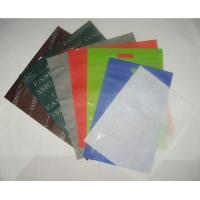 Buy cheap School zipper bag packing lunch product