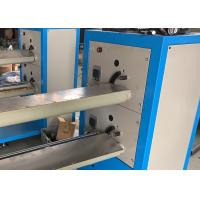 Buy cheap High Speed Pp Yarn Winding Machine 5 Inch - 80 Inch Rod Q235 Profile Material product