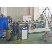 China Vacuum Forming Dimpled HDPE Membrane Sheet Extrusion Equipment Frequency Conversion on sale