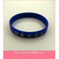 China Customized Logos Silicone Rubber Bands Printed Silicone Band on sale