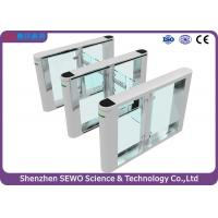 Buy cheap OEM Swing Fast Speed Gates Full Automatic supermarket swing gate Turnstile from Wholesalers
